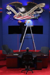 Danville, Kentucky's Centre College Prepares For Vice Presidential Debate - Getty Images